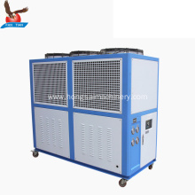 low temp chiller air cooled chiller price